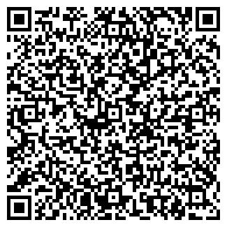 QR-код с контактной информацией организации Миг-Альянс, ТОО