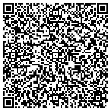 QR-код с контактной информацией организации Barus-security (Барыс-секьюрти), ТОО
