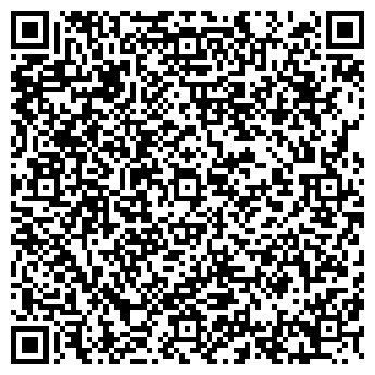 QR-код с контактной информацией организации Омега-секьюрити-с, ТОО