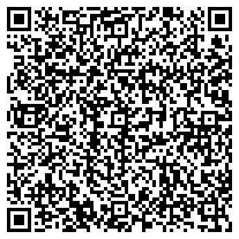 QR-код с контактной информацией организации Кокжал, Охранная фирма, ТОО