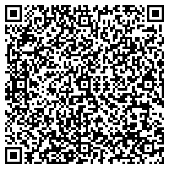 QR-код с контактной информацией организации Cб-Вохр, ТОО