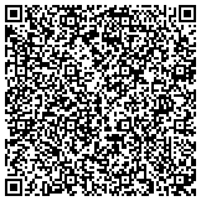 QR-код с контактной информацией организации Охранное агентство Альфа, ТОО