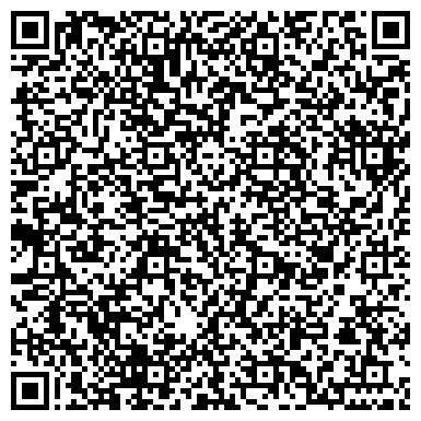 QR-код с контактной информацией организации Легион-Вик-Восток, ТОО