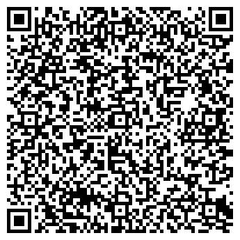 QR-код с контактной информацией организации Амир Секьюрити, ТОО