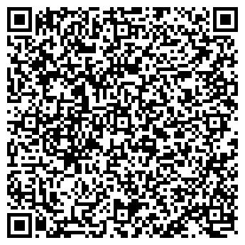QR-код с контактной информацией организации Номад секьюрити, ТОО