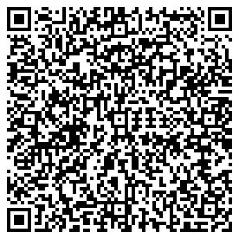 QR-код с контактной информацией организации Чингис-Хан, ТОО