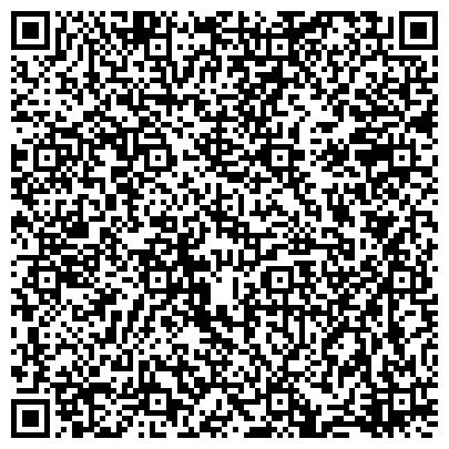 QR-код с контактной информацией организации Arhangel(Архангел),ТОО