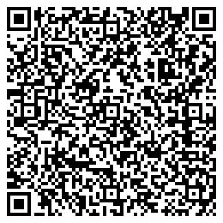 QR-код с контактной информацией организации Бурабай, ТОО