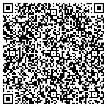 QR-код с контактной информацией организации Geometric (Геометрик), ТОО