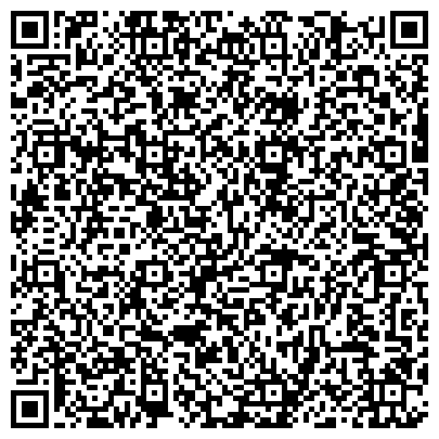 QR-код с контактной информацией организации KazGroupSecurity (Казгрупсекьюрити), ТОО