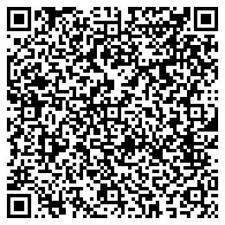 QR-код с контактной информацией организации Биотекс, ТОО