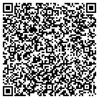 QR-код с контактной информацией организации SOFS (Софс), ТОО