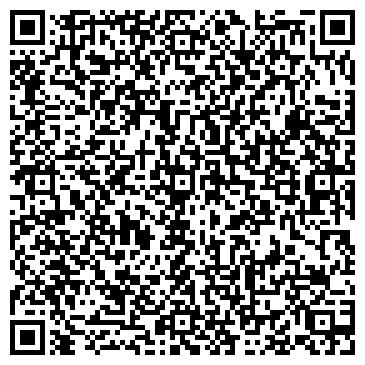 QR-код с контактной информацией организации BAG-Security (БАГ-Секюрети), ТОО