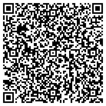 QR-код с контактной информацией организации Казсекур, ТОО
