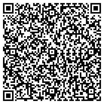 QR-код с контактной информацией организации Глобус, ТОО