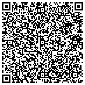 QR-код с контактной информацией организации Zitzer&Son, ТОО