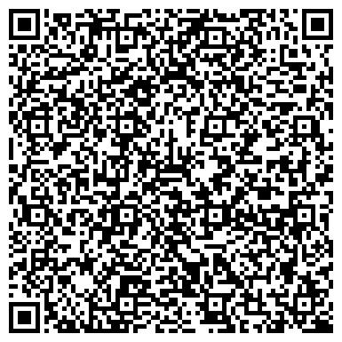 QR-код с контактной информацией организации Asia Group Security (Азия груп секьюрити), ТОО