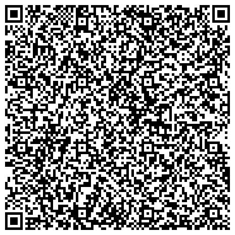 QR-код с контактной информацией организации Охранное агентство САҚ БОЛАТ, ТОО