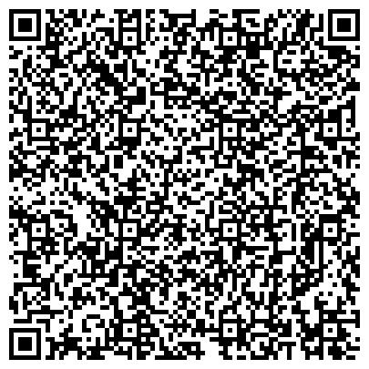 QR-код с контактной информацией организации Ак Барыс (Охранное агентство), ТОО