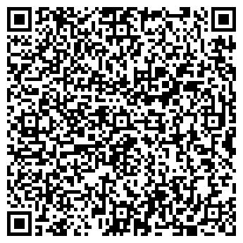 QR-код с контактной информацией организации Vesta Group, ТОО