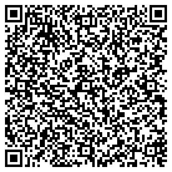 QR-код с контактной информацией организации Пирант Д, ТОО