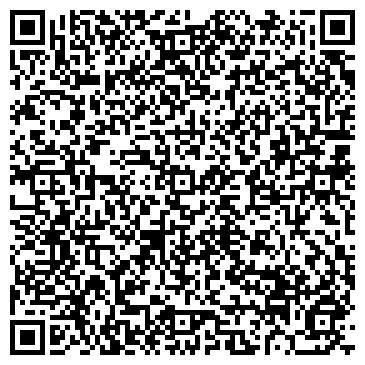 QR-код с контактной информацией организации Каскыр Security (Секюрити), ТОО