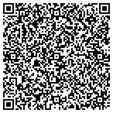 QR-код с контактной информацией организации Vitalon KZ (Виталон КЗ), TOO