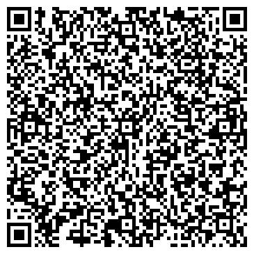 QR-код с контактной информацией организации Арлан Секьюрити, ТОО