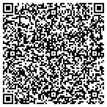 QR-код с контактной информацией организации Альфа Бастион, ТОО