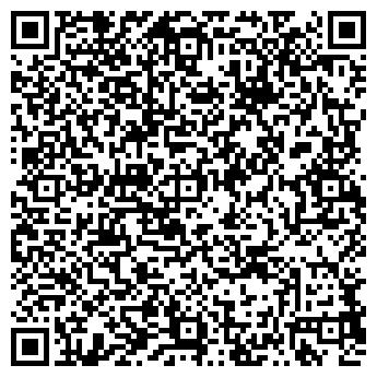 QR-код с контактной информацией организации СЕРВИС-М, ООО