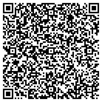 QR-код с контактной информацией организации ФОРУМ ЛТД,ТОО