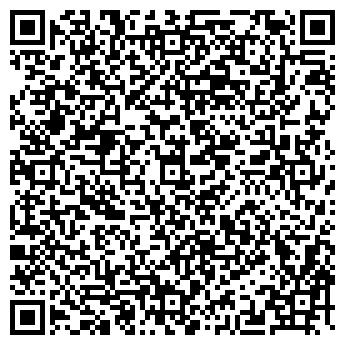 QR-код с контактной информацией организации Кумис Сункар, ТОО