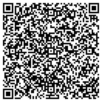 QR-код с контактной информацией организации САПСАН СЕКЬЮРИТИ, ТОО