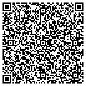QR-код с контактной информацией организации КазИнвестГаз, ТОО
