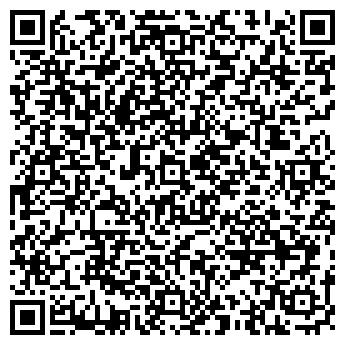 QR-код с контактной информацией организации СТАНДАРТ ЛТД, ООО
