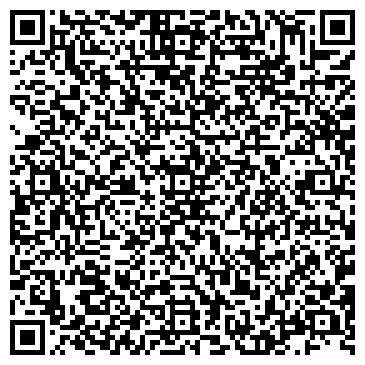 QR-код с контактной информацией организации StarSat (Старсат), ТОО