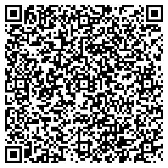 QR-код с контактной информацией организации Кей-Аларм, ТОО