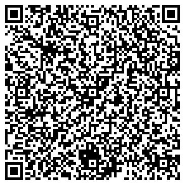 QR-код с контактной информацией организации Скат, ТОО