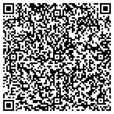 QR-код с контактной информацией организации Алтын Найза, ТОО