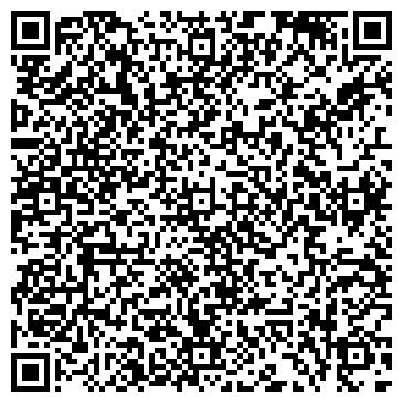 QR-код с контактной информацией организации СТАС, МАЛОЕ ЧП (ВРЕМЕННО НЕ РАБОТАЕТ)