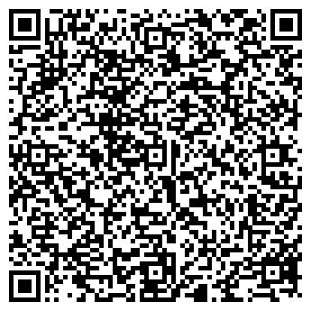 QR-код с контактной информацией организации BAIRA Properties, ТОО