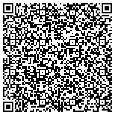 QR-код с контактной информацией организации Охранное агентство АСБ Элита, ТОО