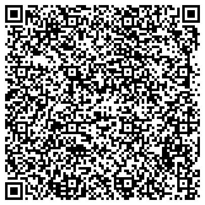 QR-код с контактной информацией организации Mustang Security (Мустанг Секьюритти), ТОО