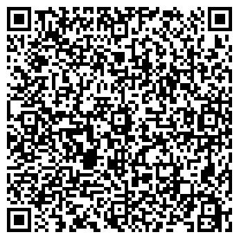 QR-код с контактной информацией организации Нуржас – Кузет, ТОО