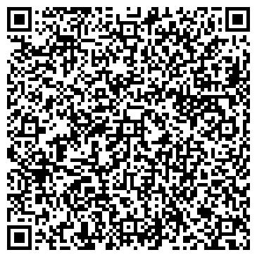 QR-код с контактной информацией организации Салерс, ТОО