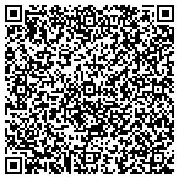 QR-код с контактной информацией организации Охранное Агенство Эталон-С, ТОО