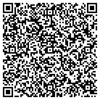 QR-код с контактной информацией организации Век-Охрана, ТОО