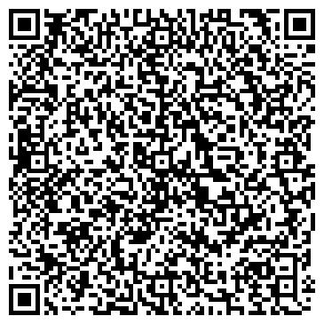 QR-код с контактной информацией организации КАЗИНКАС СИ,ТОО