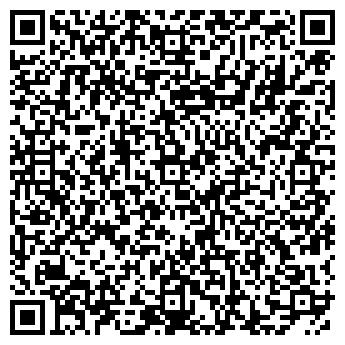 QR-код с контактной информацией организации Аскарбек и К, ТОО