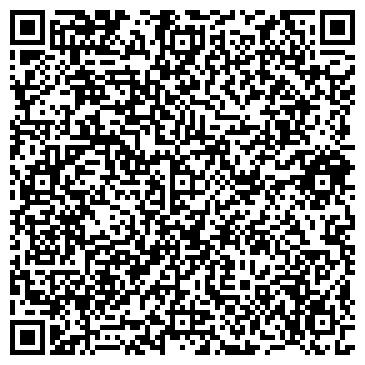 QR-код с контактной информацией организации Тумар-2030, ТОО